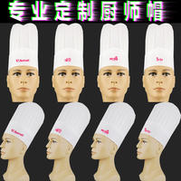 Disposable Chef Hat Male Chef Hat Chef Paper Cap Cotton Hat Food Cat Hat Female Kitchen Restaurant Work Hat