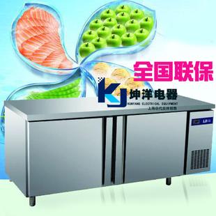 盛宝正品 保鲜柜工作台平冷操作台  工作台冰箱奶茶冷藏柜沙拉台
