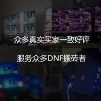 HDMI computer split screen four into one out dnf moving brick split screen divider divider split brick artifact assist