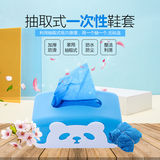 New shoes cover thick waterproof men's disposable removable household ladies non-woven rainy foot set boxed thickening