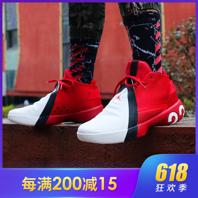 美国代购正品Jordan Ultra.Fly 3巴特勒新款 23 红白拼接男篮球鞋