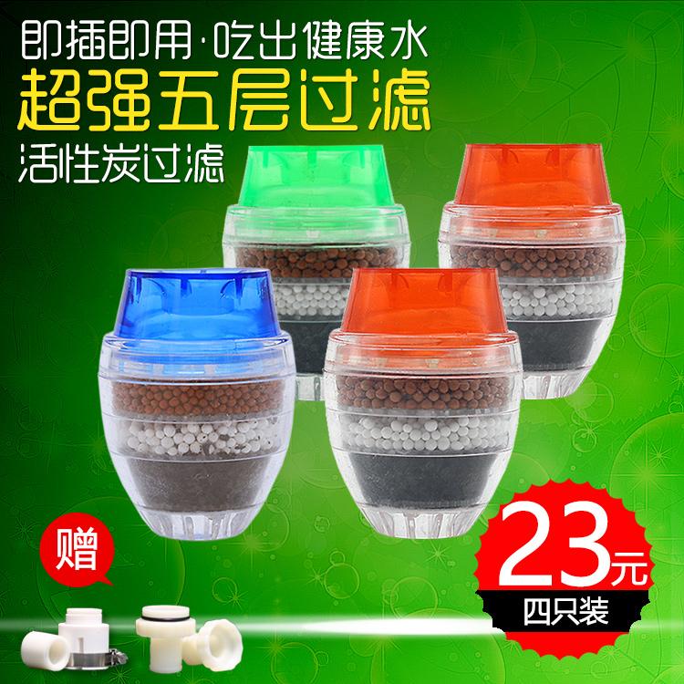 家用活性炭凈水器