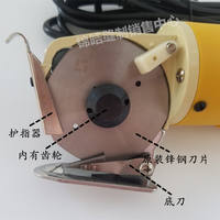Authentic Lejiang YJ-70 Handheld Electric Scissors Electric Round Knife Cutting Machine Cutting Machine Cutting Machine Lejiang