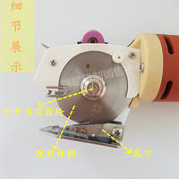 Authentic Lejiang YJ-65 Handheld Electric Scissors Electric Round Knife Cutting Machine Cutting Machine Cutting Machine Lejiang