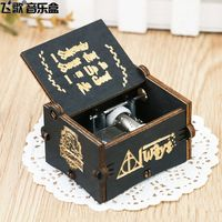 Dark Harry Potter Hand Shake Music Box Wooden Small Music Box Right Game Sky City Creative Gift