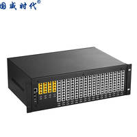 Guowei WS848-5F program-controlled telephone exchange 4 8 12 16 into 88 96 104 112 120 128 out