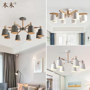 北欧风格吊灯现代简约原木书房餐厅卧室灯具实木艺马卡龙客厅套餐