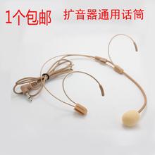 新在线小蜜蜂扩音器耳麦话筒隐形头戴式女教师专用麦克风假唱道具