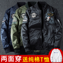 Pilot Jacket Men Spring and Autumn Air Force Ma1 Double-sided Wear Trendy Coat, Fat and Large Cotton-padded Baseball