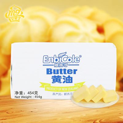 烘焙黄油恩蓓可黄油454g家用无盐黄油块煎牛排黄油动物黄油butter