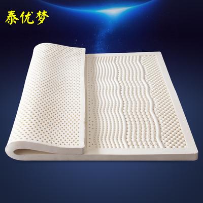 泰国乳胶床垫1.8m进口天然橡胶1.5米5cm榻榻米席梦思纯10cm清仓