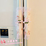 Refrigerator handle protector double open door lengthened pair of fabric lace door handle handle set refrigerator glove glove princess