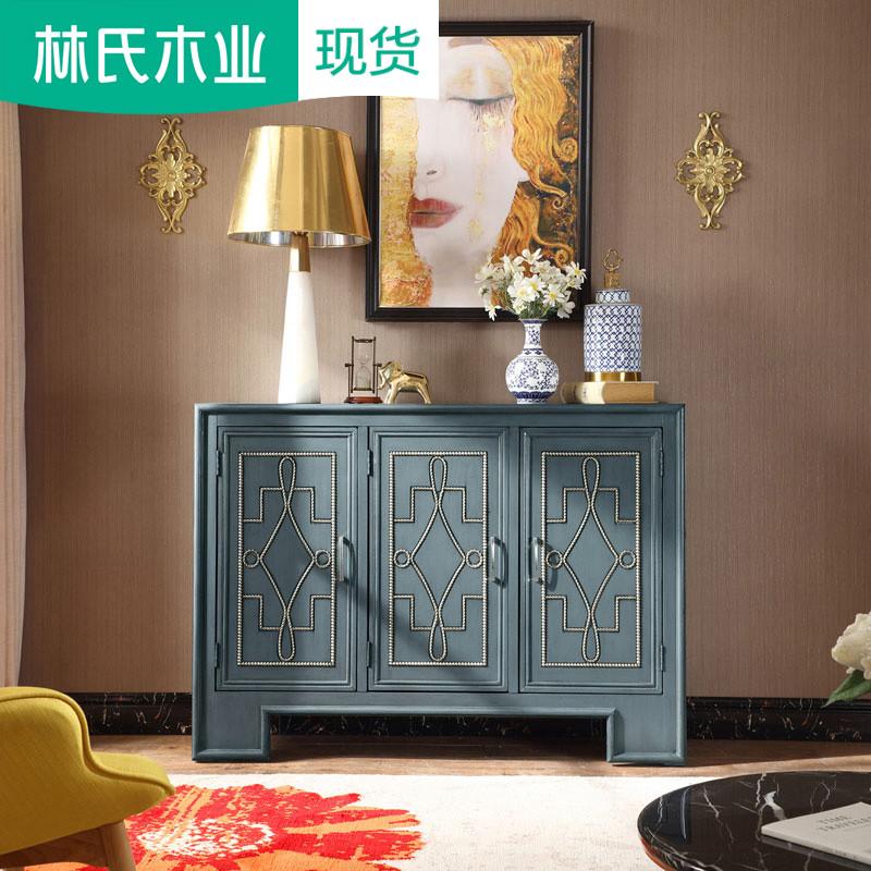 林氏木业美式复古家具大容量储物玄关柜简约卧室收纳装饰柜LS079