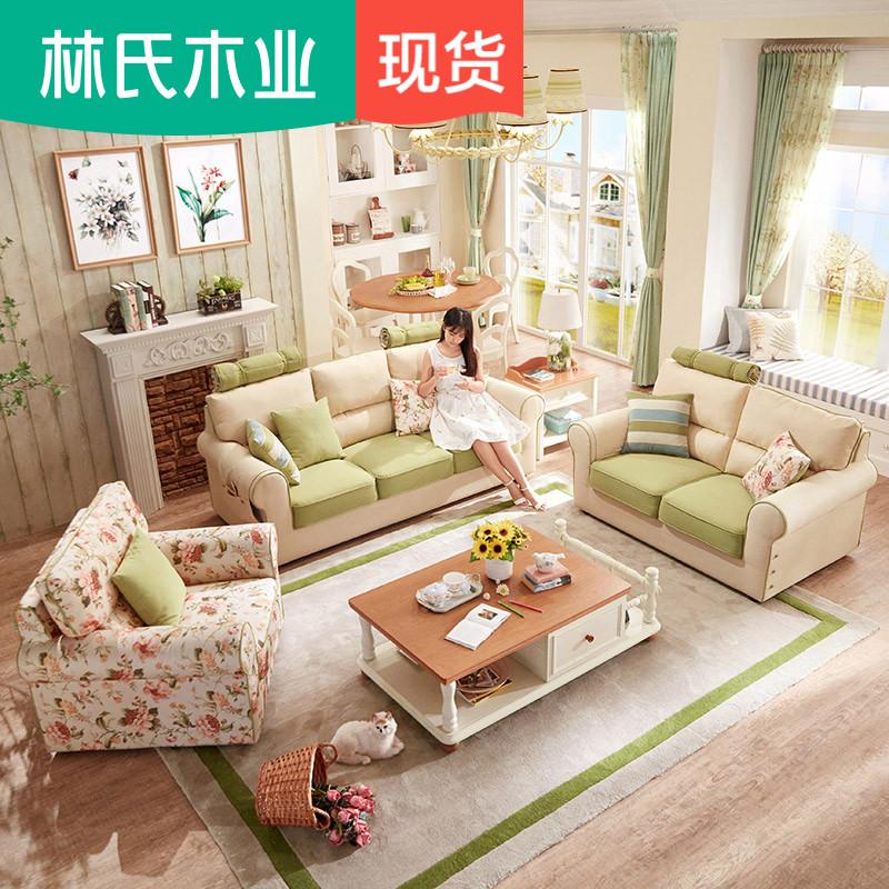 韩式家具客厅