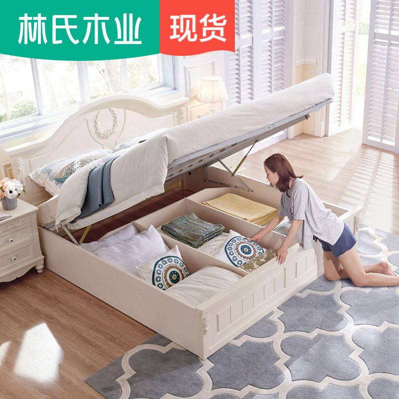 小户型韩式家具