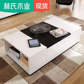 林氏木业客厅桌子时尚简约茶几桌创意个性多功能小户型家具BI2L-C