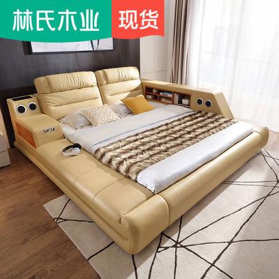 林氏木业现代床年货节