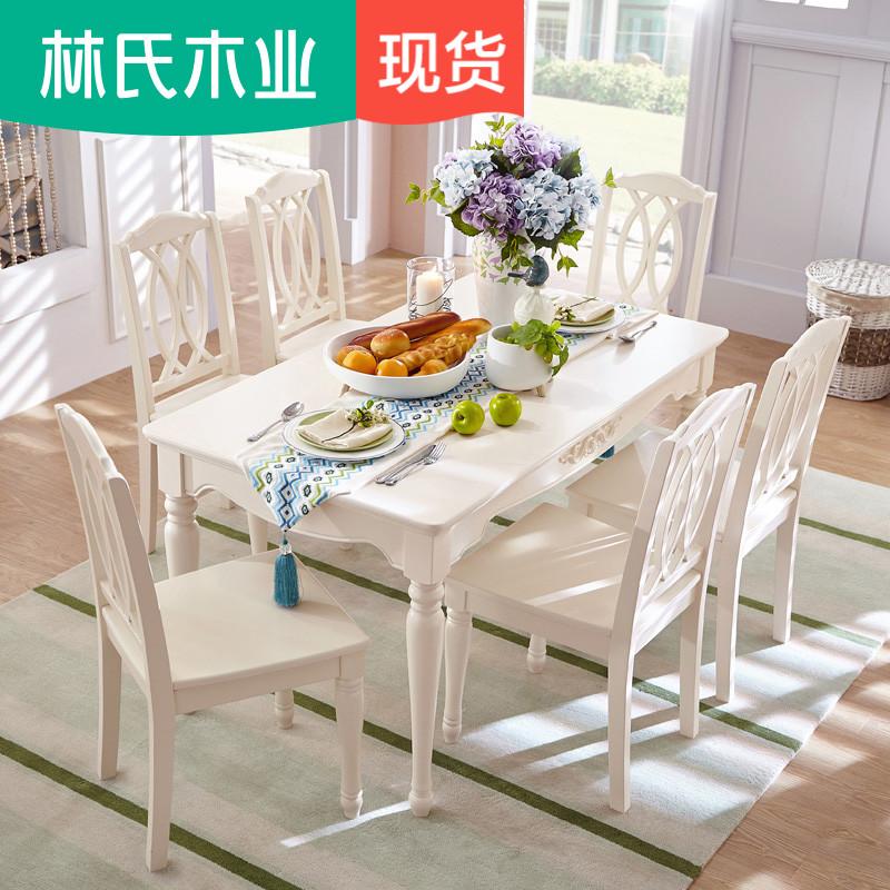 欧式饭桌一桌六椅