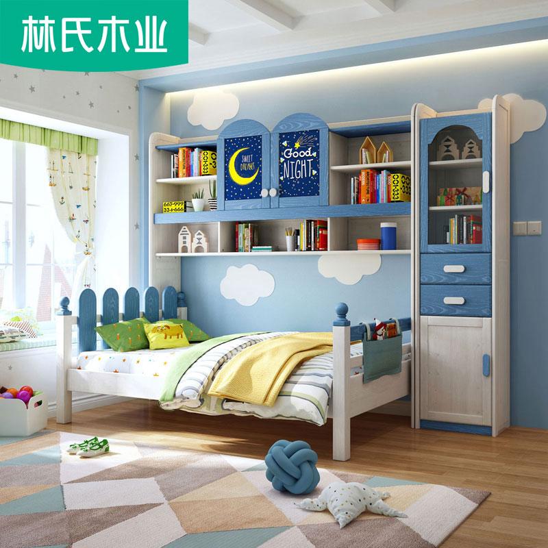 全实木儿童床男孩单人床1.5米小学生儿童房家具组合套装卧室ED1A