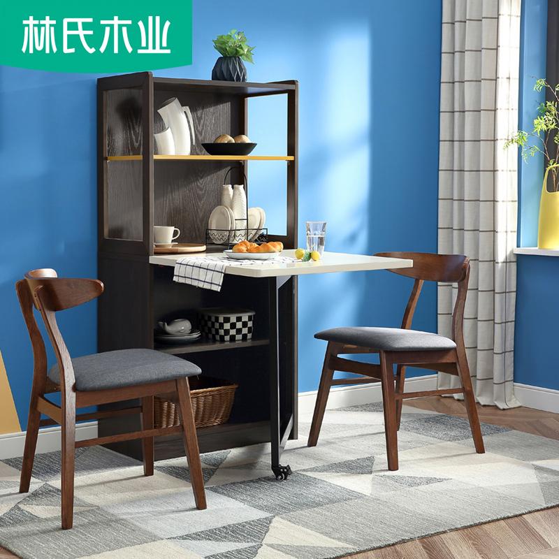 林氏木业实木脚吧台桌家用北欧靠墙储物餐边柜客厅隔断柜装饰EE1U