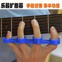 Guitare électrique avec bois doigt manchon amplificateur doigt expansion instrument accessoires doigté Ukreli Piano durée pratique