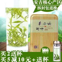 2018年新茶珍惜珍稀白茶正宗明前一级浓香型安吉特产白茶50g袋装