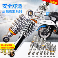 Electric car battery motorcycle rear shock absorber three-wheeled bicycle universal hydraulic conversion increased shock absorber spring