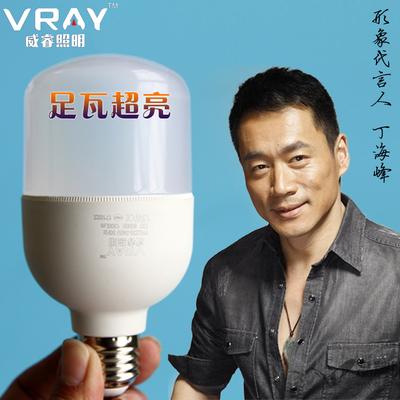 威睿照明球泡灯led灯泡 超亮e27螺口LED节能工程厂房家用足瓦高亮