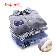 男童加绒衬衫 纯棉春秋童装 小童宝宝保暖上衣儿童衬衣加厚冬装 长袖