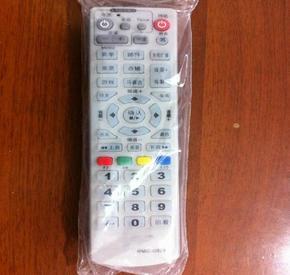 DONPV九州數字電視學習型機頂盒遙控器RMC-C078 福建新疆通用