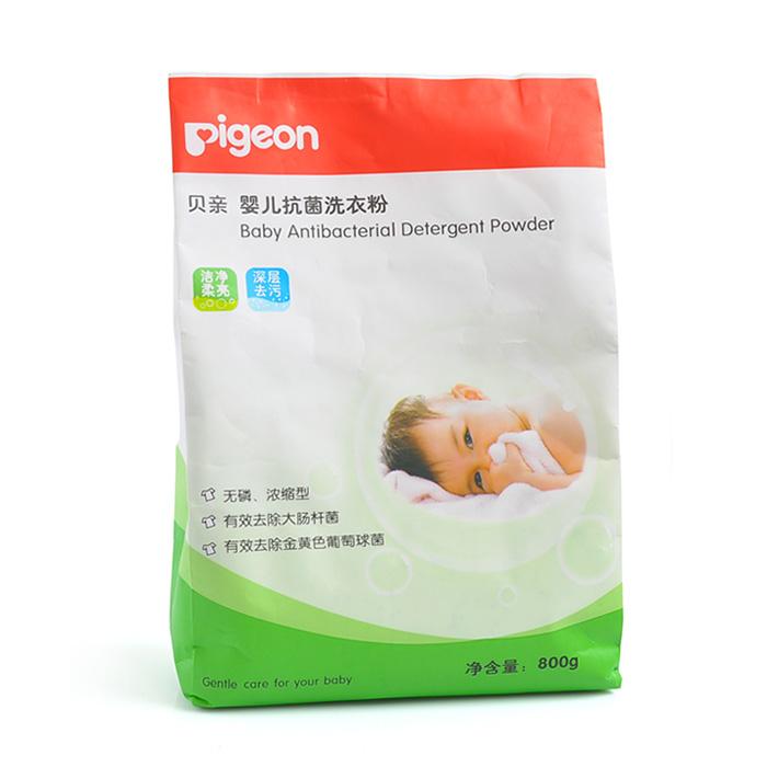 贝亲婴儿童洗衣粉 宝宝衣物无磷浓缩型 深层去污800g MA15