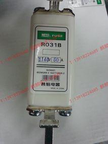 茗熔正品 方管刀形触头熔断体RO31B(NT0) 50A 1140V 熔断器