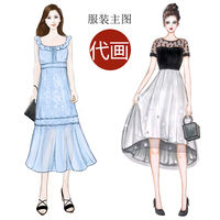 Clothing main picture design hand-painted manuscript electronic draft Pure hand-painted clothing effect picture style picture Fashion illustration generation drawing