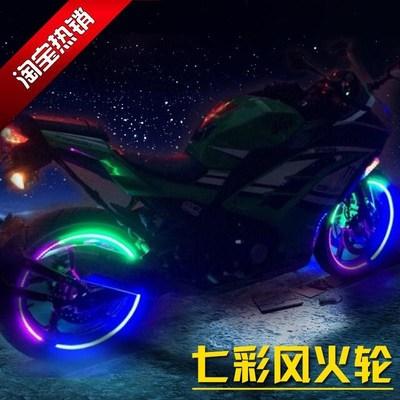 太阳能 摩托车