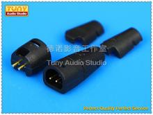 新版森海塞尔Sennheiser IE8 IE80 黑色透明耳机升级线插针插头