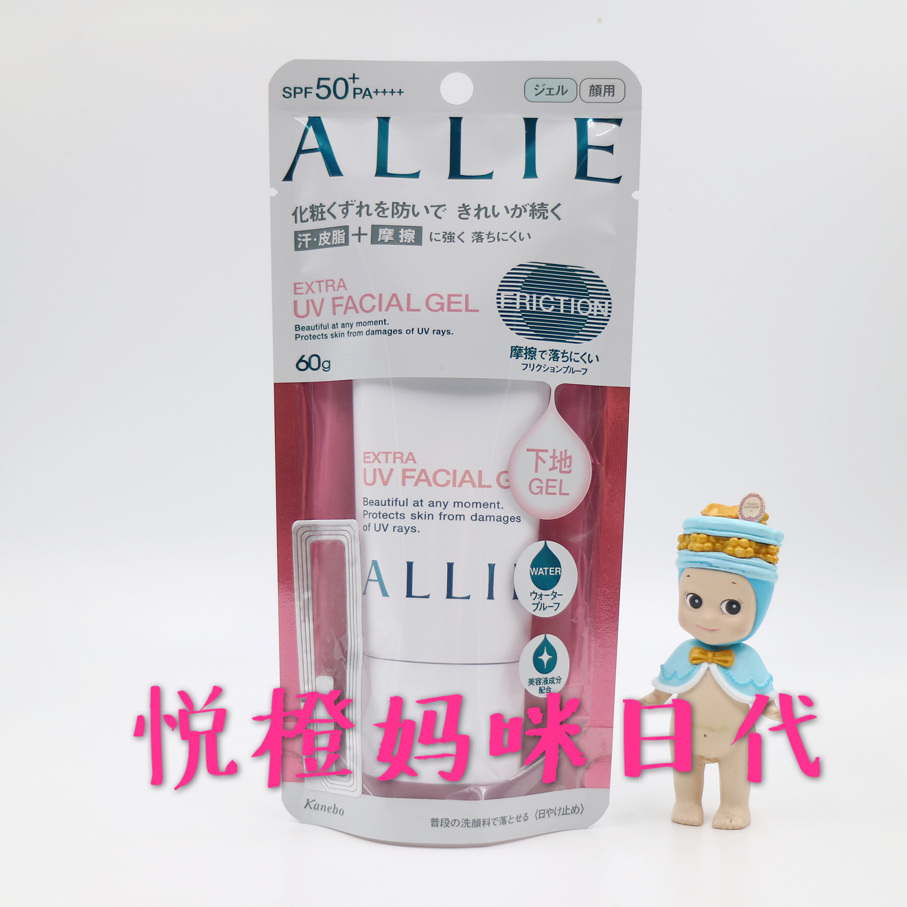 现货日本2018新款嘉娜宝ALLIE防晒霜粉色持久控油spf5060g