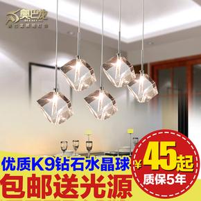 现代简约时尚水晶灯创意餐厅灯吊灯三头水晶吊灯具吧台灯饰10133