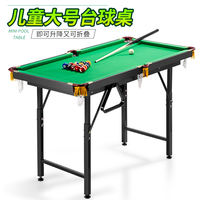 Large children's pool table home small wooden billiards toys black 8 standard pool table upgrade folding