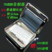 效果超电动全自动卷烟器手动卷烟器家用拉烟器