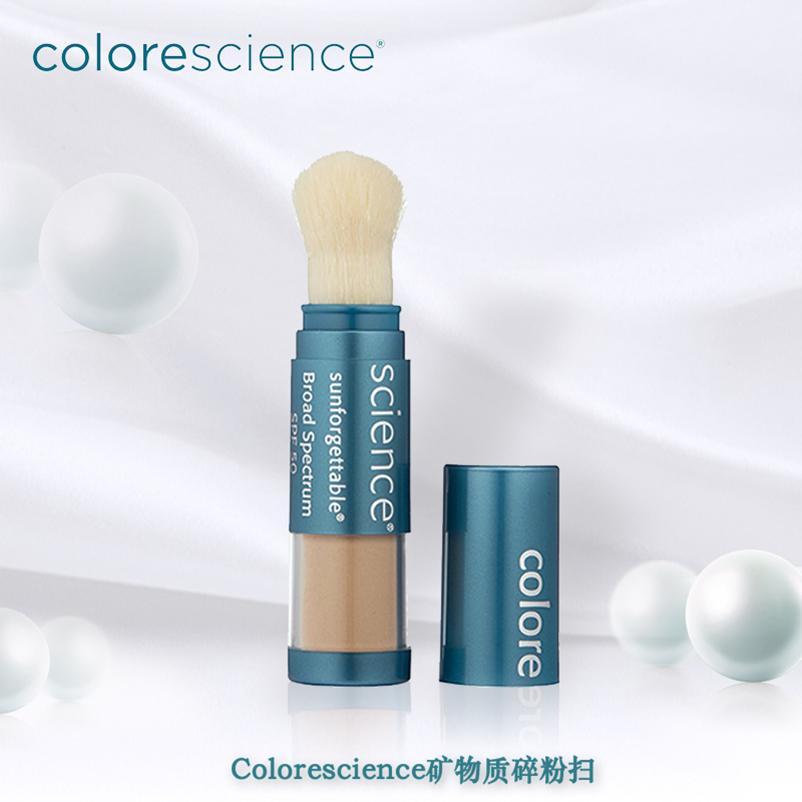 现货新款美国Colorecience Sunforgettble矿物防晒控油定妆粉包邮