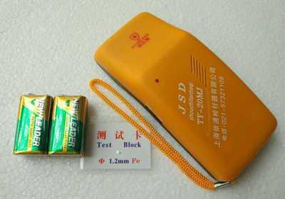 TY-20MJ手持金属检针器验针机探测器探铁仪断针检测探钉器送电池