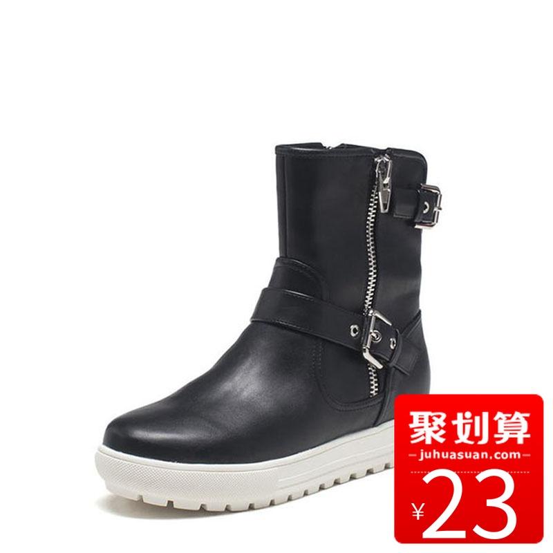 达芙妮专柜正品新款冬款加厚休闲圆头平底防水台女短靴1515607065