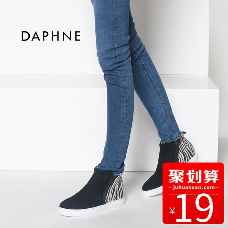 达芙妮正品女靴时尚舒适甜美拼色圆头平底松紧带短靴1515605010