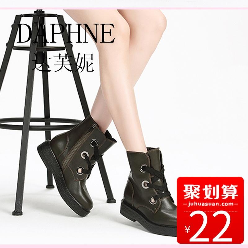 Daphne/达芙妮正品圆头平底系带休闲高帮厚底女短靴1016605100女