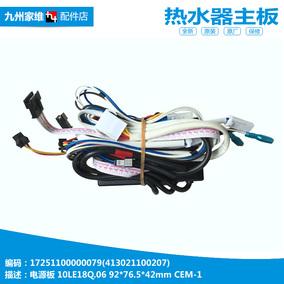 原装美的热水器配件电源主板脉冲点火器JSQ20-10WH4B(T/10WH5D(T)