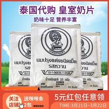 原装泰国皇家奶片原味20袋包邮皇室干吃牛奶片儿童零食品