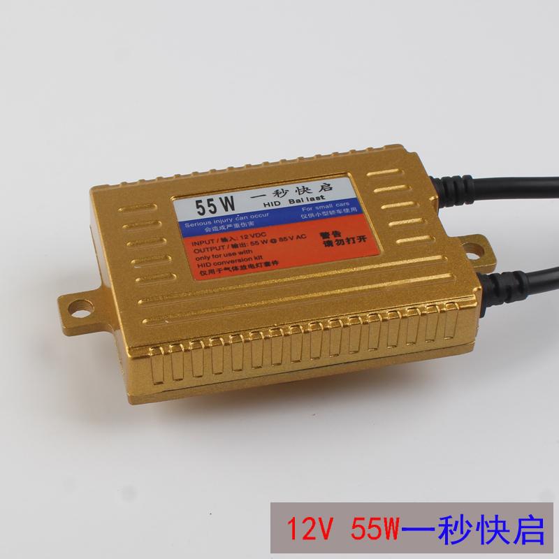 稳定器氙气灯快启交流安定器汽车一秒启动解码12V24V35W55W疝气灯