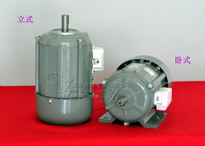 上海微特电机 JW7134 380V 750W 三相异步电动机  铝壳 100%铜线
