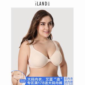 前扣大码文胸大胸显小超薄款大罩杯无痕大胸内衣防下垂胖mm200斤