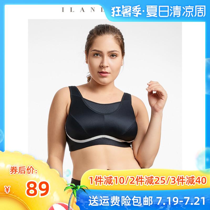 大码运动文胸跑步防震200斤女大胸专业运动bra大罩杯内衣背心胖mm